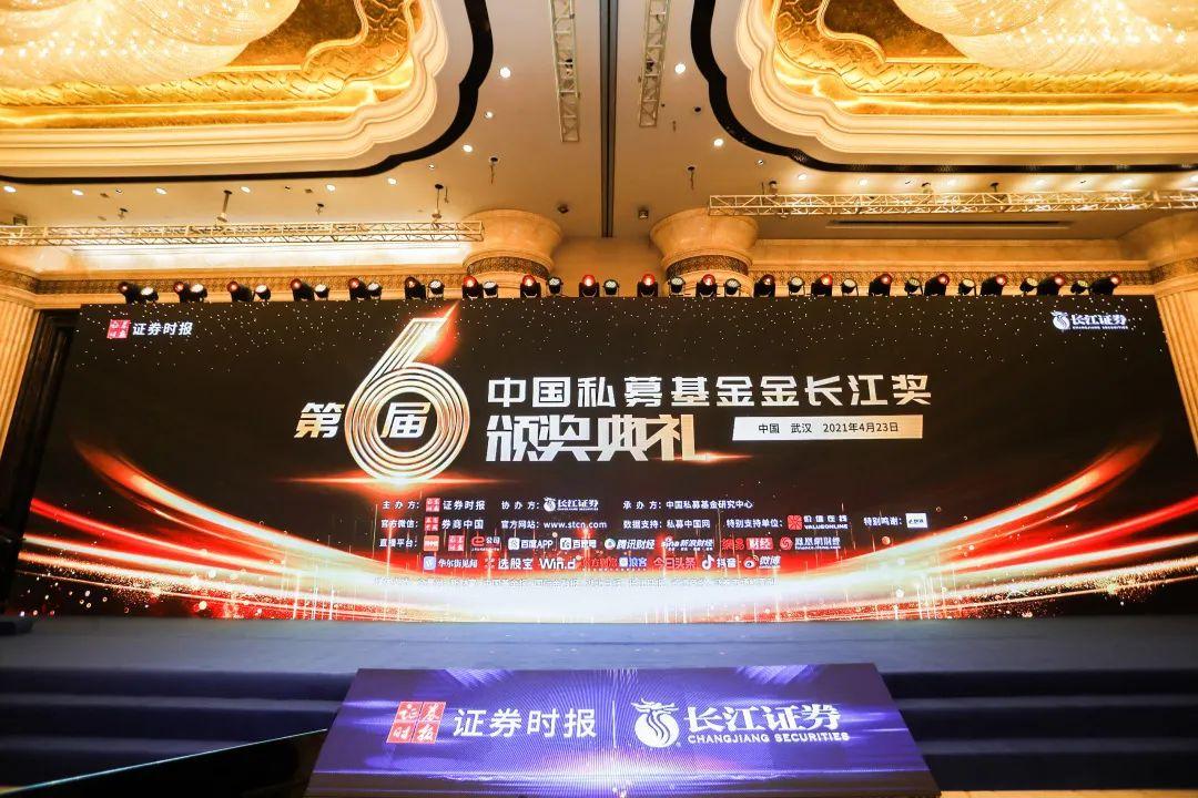 公司荣誉 | 永安国富斩获2020年度金长江双项大奖
